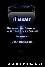 iTazer — Электрошокер на планшет