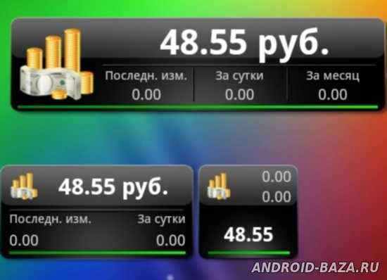cluBalance Pro Скриншот