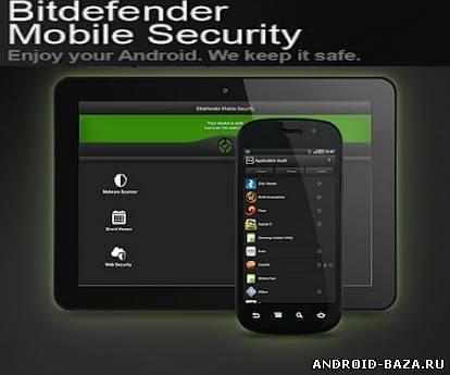 Приложение Bitdefender Mobile Security — Антивирус андроид