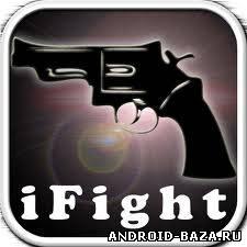 Приколы iFight Pro!  — Звуки оружия