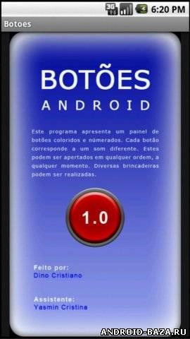 Картинка Botoes 1.2 — Прикольные Звуки на телефон