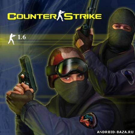 Скачать Counter Strike — Контра на android