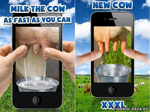 Скриншот Milk The Cow на планшет
