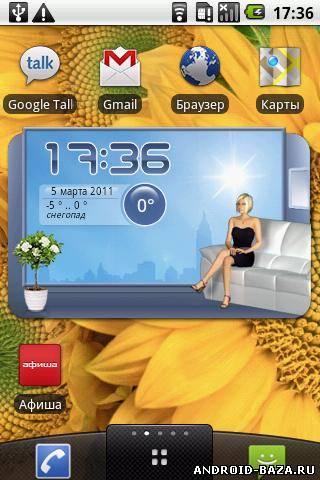 """Приложение """"Карманная Блондинка"""" андроид"""