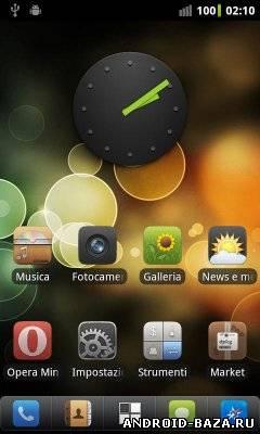 Suave HD ADW Launcher Theme Скриншот
