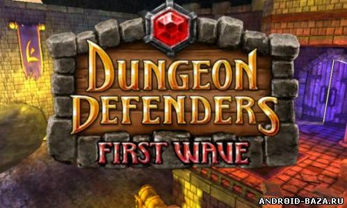 Приложение Dungeon Defenders — Бесплатная Онлайн RPG Игра андроид