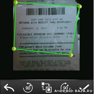 Сканер Документов на телефон