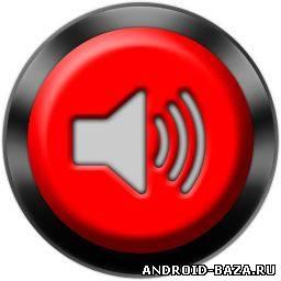 Приложение Botoes 1.2 — Прикольные Звуки андроид