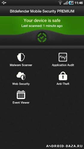 Картинка Bitdefender Mobile Security — Антивирус на телефон