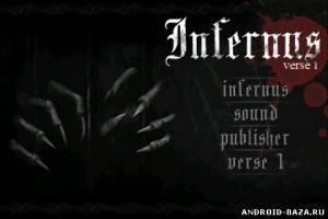 Картинка Infernus: Verse 1 — 3D Игра Андроид