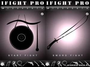 Скриншот iFight Pro!  — Звуки оружия