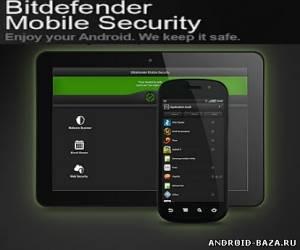 Картинка Bitdefender Mobile Security — Антивирус Андроид