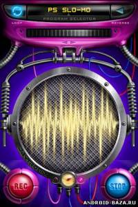 TalkBox — Искажение Голоса