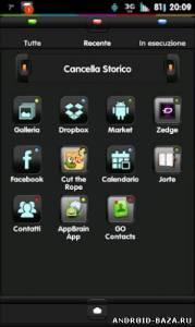 Theme Noctua GO Launcher EX — Черная Тема на планшет