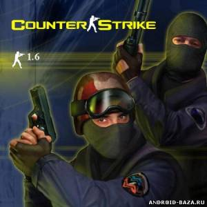 Counter Strike — Контра