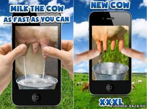 Milk The Cow на планшет