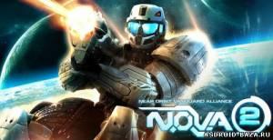 Шутеры N.O.V.A. 2