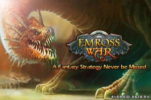 скриншот Emross War — MMORPG