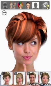 Magic Mirror Hair Styler - Волшебное Зеркало на телефон