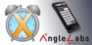 Alarm Clock Xtreme — Будильник