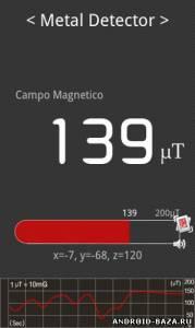 Metal Detector — Металоискатель на планшет