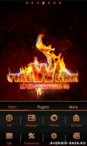 Firework Go Launcher EX theme — Огненая Тема