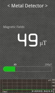 Metal Detector — Металоискатель на телефон