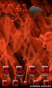 Тема Smoke and Fire Go Launcher EX на телефон