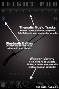 iFight Pro!  — Звуки оружия на планшет