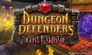 Dungeon Defenders — Бесплатная Онлайн RPG Игра для андроид