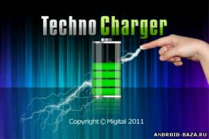 Techno Charger Lite — Программа Прикол