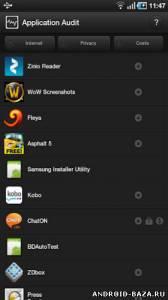 Миниатюра Bitdefender Mobile Security — Антивирус Android