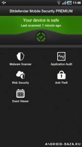 Изображение Bitdefender Mobile Security — Антивирус на телефон