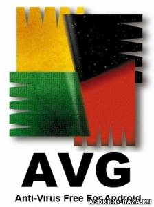 AVG Anti-Virus Free Rus — Антивирус