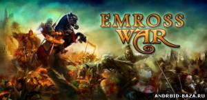 скачать Emross War — MMORPG