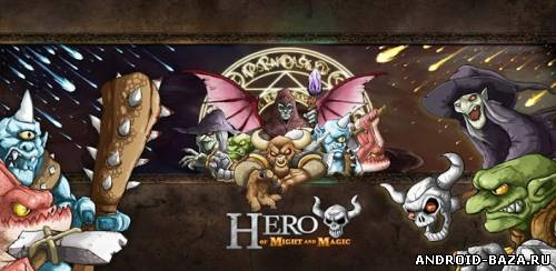 Hero of Might and Magic — Оборона Замка андроид