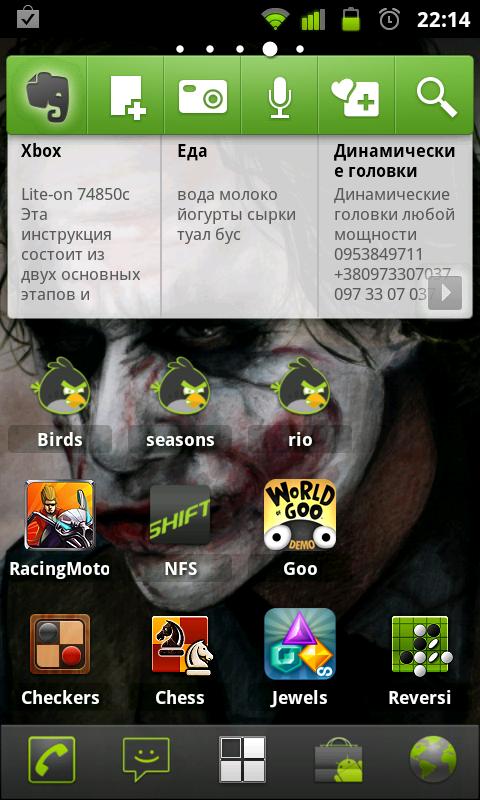 Скриншот Nexus S Gingerbread на планшет
