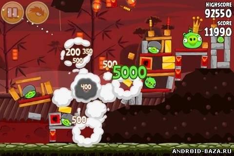 Скриншот Angry Birds Seasons: Year of the Dragon 2.2.0 на планшет