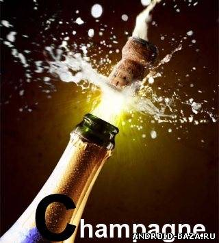 """Champagne v1.0 — """"Шампанское"""" андроид"""