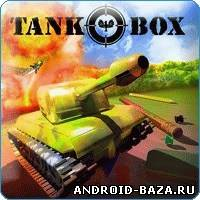 Is 6 world of tanks blitz на
