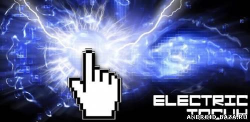 "Electric Touch — Живые Обои ""Молния"""