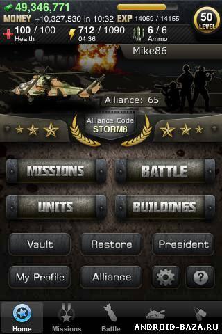 Скриншот World War™ - 14 Honor Points на планшет