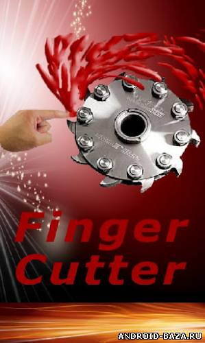 "Finger Cutter — ""Пила"" Прикол андроид"