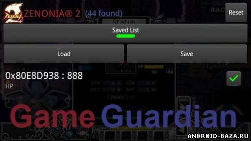 скриншот GameGuardian v.3.2.0 — Клон ArtMoney (Артмани)