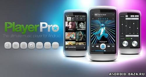 Скачать PlayerPro Music Player для андроид