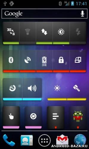 Картинка Extended Controls v5.5.2 — Системный Виджет на телефон