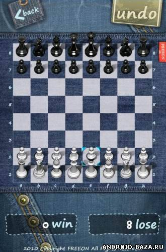 Play Chess HD — Шахматы
