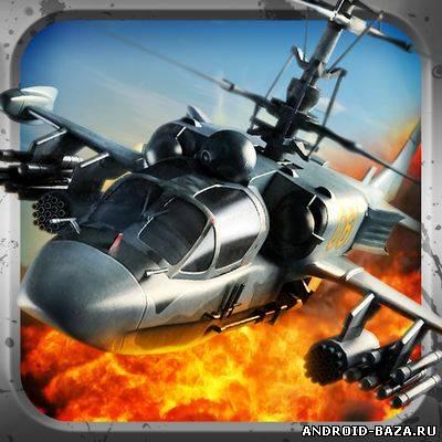C.H.A.O.S — Вертолет Скриншот