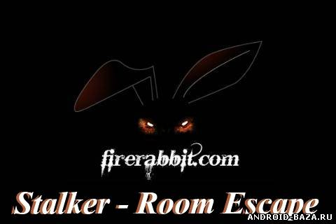 Скачать Stalker Room Escape - Все части на android