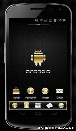 Gold and Leather GO EX — Золотая Тема андроид